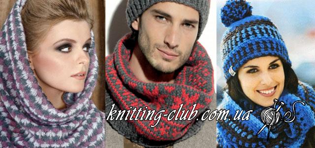 Как носить снуд, как связать шарф - снуд, описание, вязание на заказ