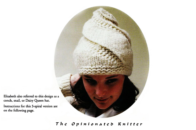 шапка-улитка от Элизабет Циммерман