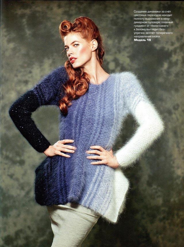 Вязание спицами, Пуловер, Пуловер женский, Пуловер ангора, Пуловер голубой, Вяжите с нами, пуловер голубой (схема и описание)