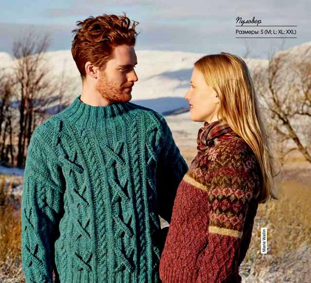 Мужской бирюзовый свитер с аранами