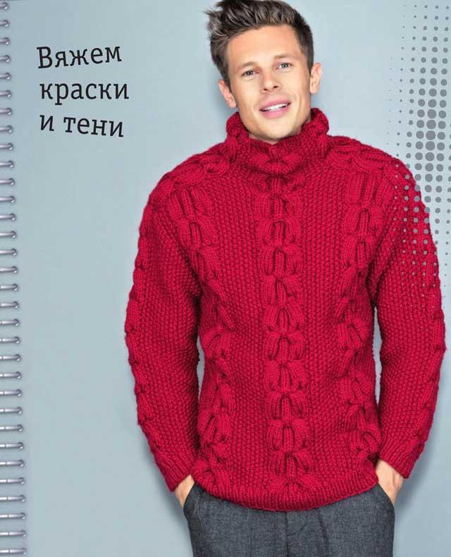 темно-красный свитер с аранами, Свитер с аранами синий, Свитер с аранами, свитер вязаный мужской, вязание для мужчин, схемы и описания вязания, свитер синий, свитер с косами, вяжем спицами, вязание, вязание для мужчин, вязание спицами, вязание спицами свитера, вязання спицями, вязаные мужские свитера, вязаные свитера, вязаные свитера спицами, джемпер, джемпер мужской, как связать свитер, кофты мужские, купить мужской свитер, купить свитер, купить свитер мужской, мужские пуловеры, мужские свитера, мужской джемпер, мужской пуловер, мужской свитер, пуловер мужской, свитер мужской, свитер с оленями, свитер спицами, узоры для вязания спицами