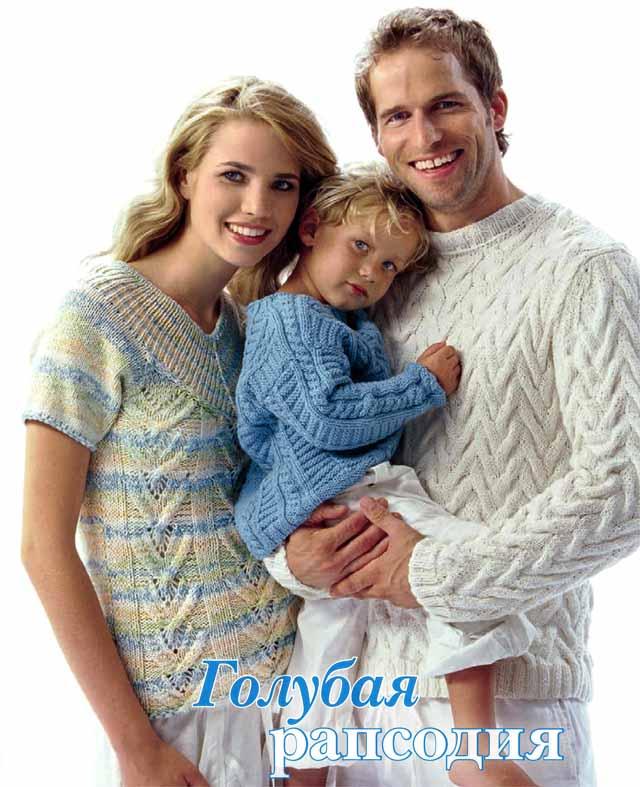 мужской белый пуловер, мужской пуловер, белый пуловер, вязание спицами, вязание для мужчин, араны, джемпер, джемпер мужской, джемпер белый, джемпер мужской белый