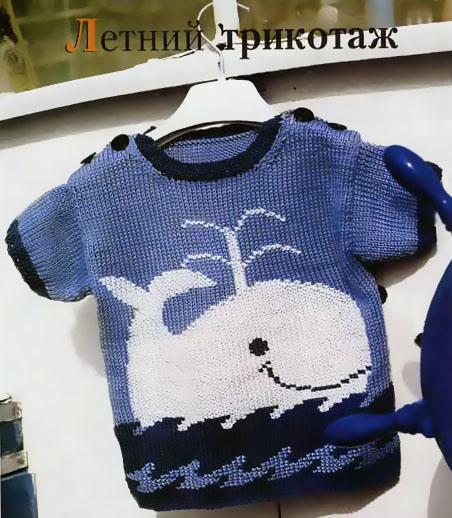 детский пуловер с китом, детский пуловер с кашалотом, пуловер, детский пуловер, хлопок, вязание детям, вязание спицами, летний пуловер, летний детский пуловер