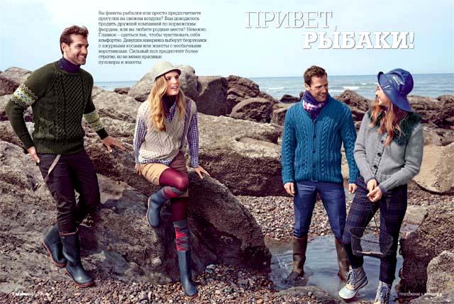 """мужской свитер с орнаментом, вязание спицами, мужской свитер, мужской свитер с жаккардом, мужской свитер с жаккардовым узором, жаккарды, жаккардовые узоры, свитер, пуловер, вязание для мужчин, вязание спицами, пуловер, пуловер мужской, пуловер с орнаментом, пуловер мужской с орнаментом, пуловер с орнаментом и косами, пуловер с орнаментом и узором """"ячейки"""", пуловер с рельефным узором, араны, косы, рельефные узоры"""