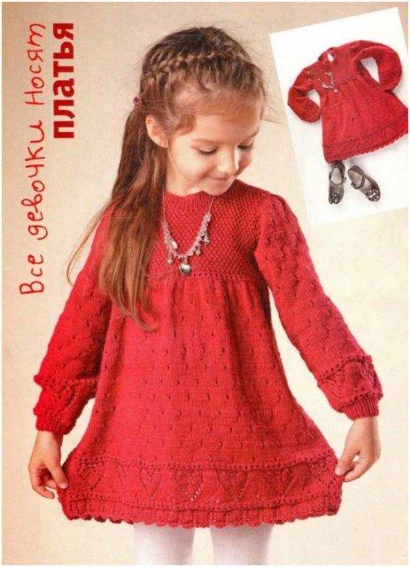 платье для девочки, платье детское, платье ручной вязки детское, платье вязаное с мережкой, платье вязаное с сердечками, платье вязаное с ажурным узором для девочки, вязание детям, в'язання спицями, модели вязаной одежды для детей, вяхание детям, вязание на заказ, схемы и описания вязаной одежды для детей, детское вязаное платье