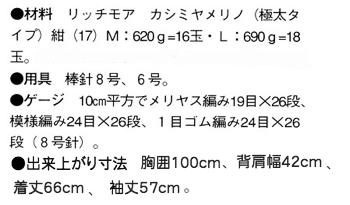 азиатские вязаные модели, схемы вязаных изделий схемы вязаных изделий из азиатских журналов, вяжем модели из азиатских журналов, условные обозначения из азиатских журналов, чтение японских схем вязания, вязание спицами, в'язання спицями, каквязать по схемам из азиатских журналов, как вязать по схемам из японских журналов