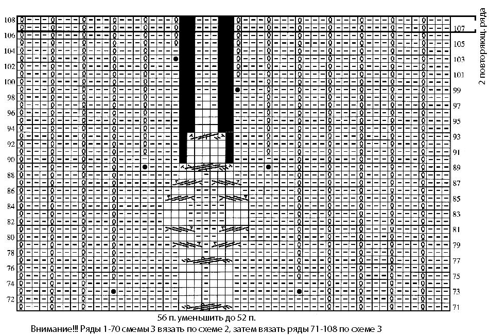 Свитер с аранами стилизованными под дерево