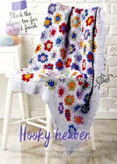 Simply Crochet - №66