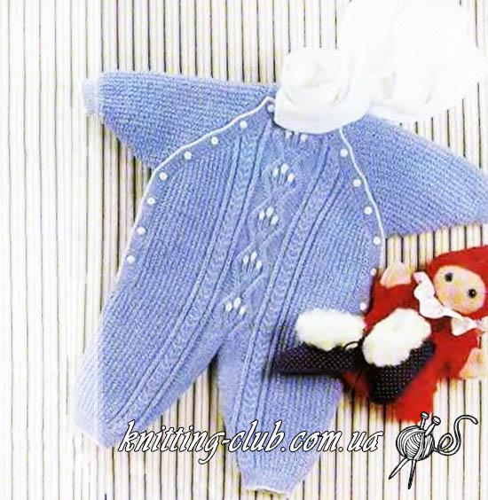 Голубой детский комбинезон, вязаный детский комбинезон, детский комбинезон с рукавом реглан, вязание детям, для самых маленьких, вязание на заказ, как связать детский комбинезон