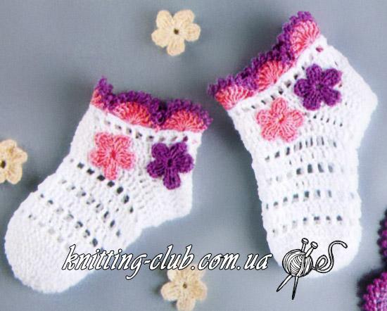 Носки, носки крючком, носки белые, вяжем носки, как связать носки, детские носки, вязание крючком